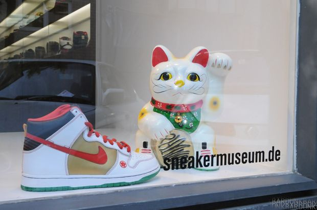 sneakermuseum germany (12)