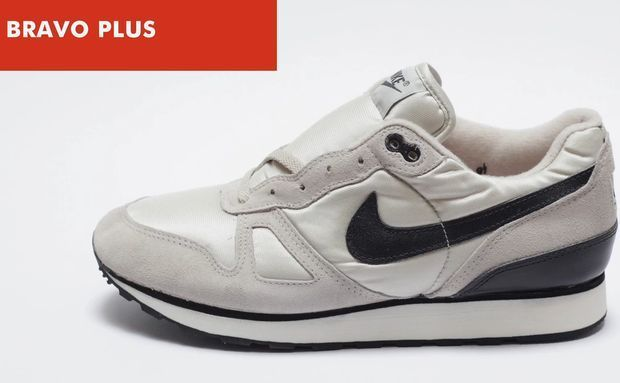 In Mint Condition: Nike Vintage Collection (17)