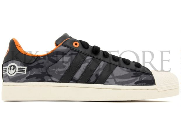 adidas-superstar-ii-sw-rebel-alliance-camouflage (1)