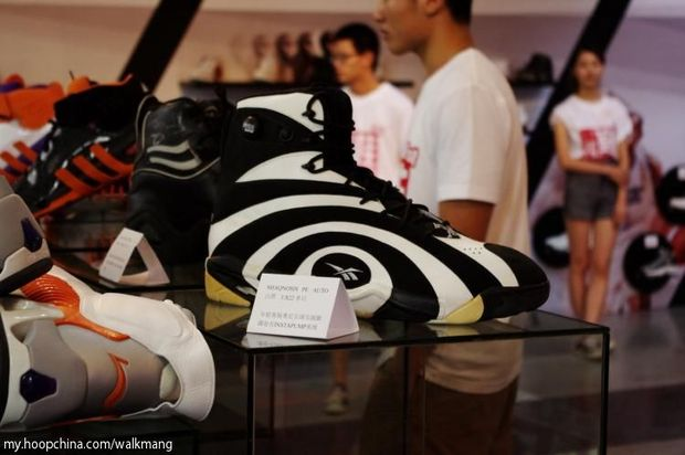 Long 7 Hoop China Sneaker Event (25)