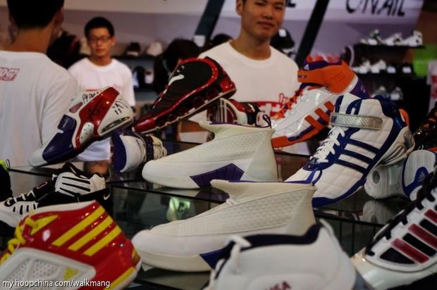 Long 7 Hoop China Sneaker Event (23)