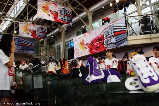 Long 7 Hoop China Sneaker Event (21)