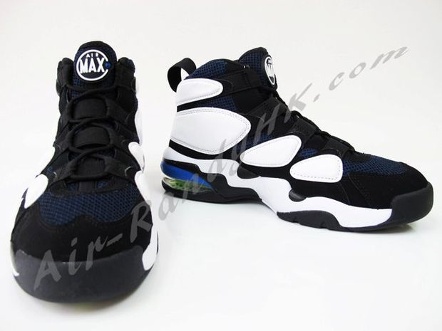 nike-air-max-uptempo-2 (4)