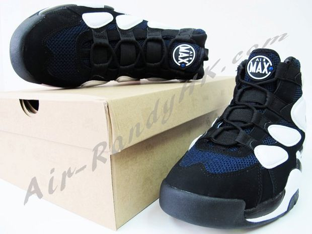 nike-air-max-uptempo-2 (3)