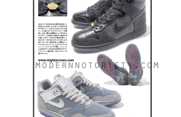 mighty-crown-dunk-high-sky-force (1)