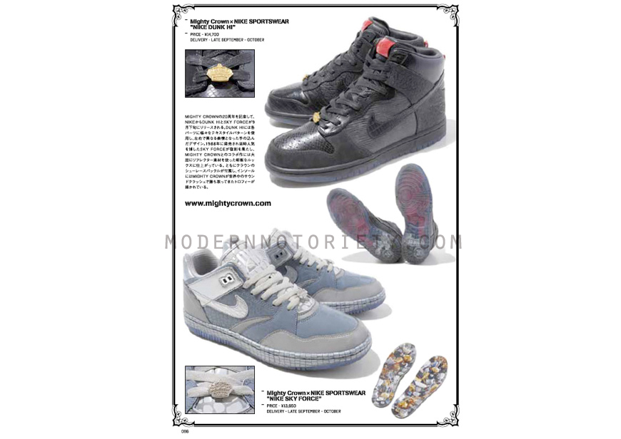 mighty-crown-dunk-high-sky-force (2)