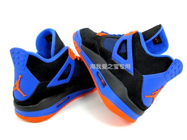air-jordan-4-new-york (13)