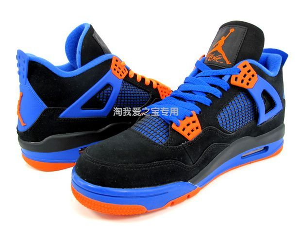 air-jordan-4-new-york (12)