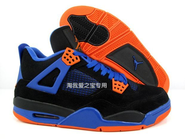 air-jordan-4-new-york (10)