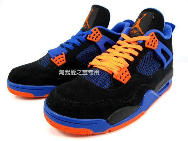 air-jordan-4-new-york (9)