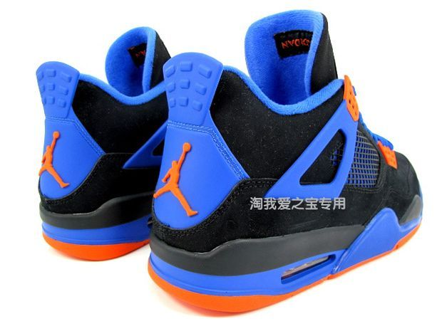 air jordan new york