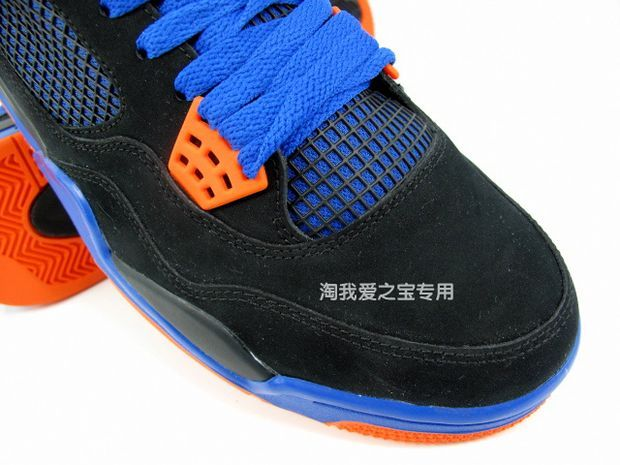 air-jordan-4-new-york (6)