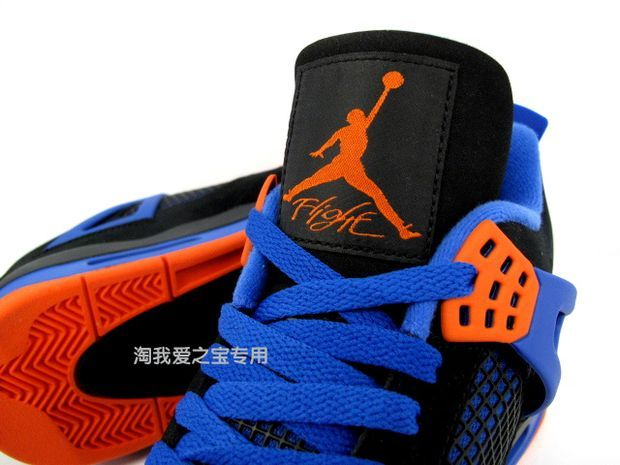 air-jordan-4-new-york (3)