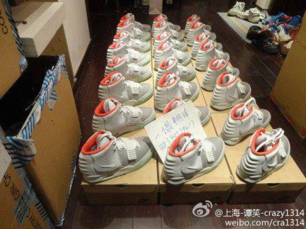 Looks like more photos of the Nike Air Yeezy 2 ...