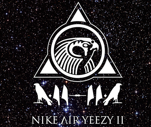 nike-air-yeezy-2-release-date