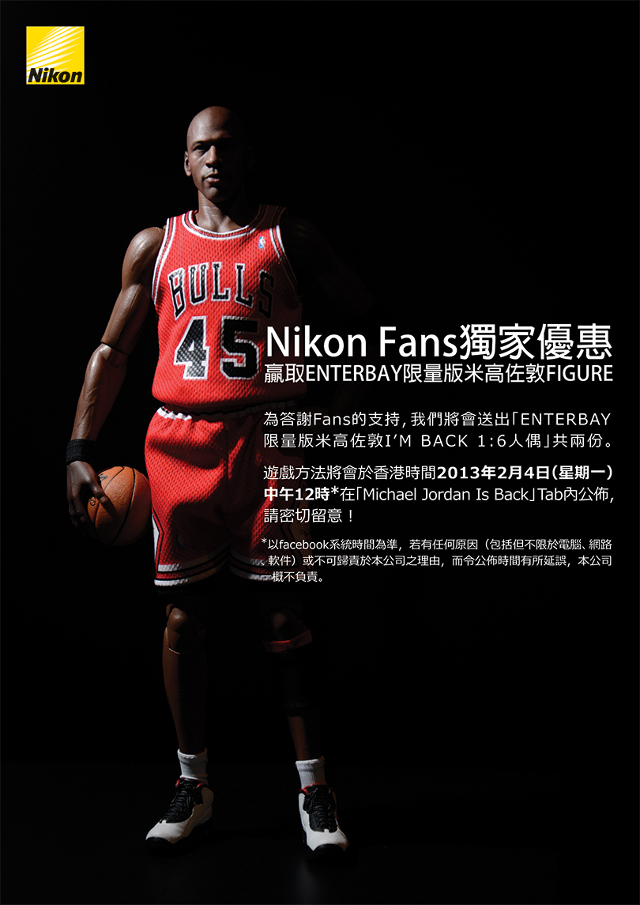 michael-jordan-figuring-air-jordan-10-chicago-im-back-1