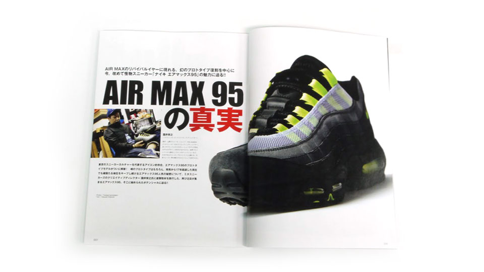 nike-air-max-95-chronicles