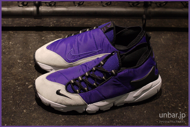 nike-footscape-motion
