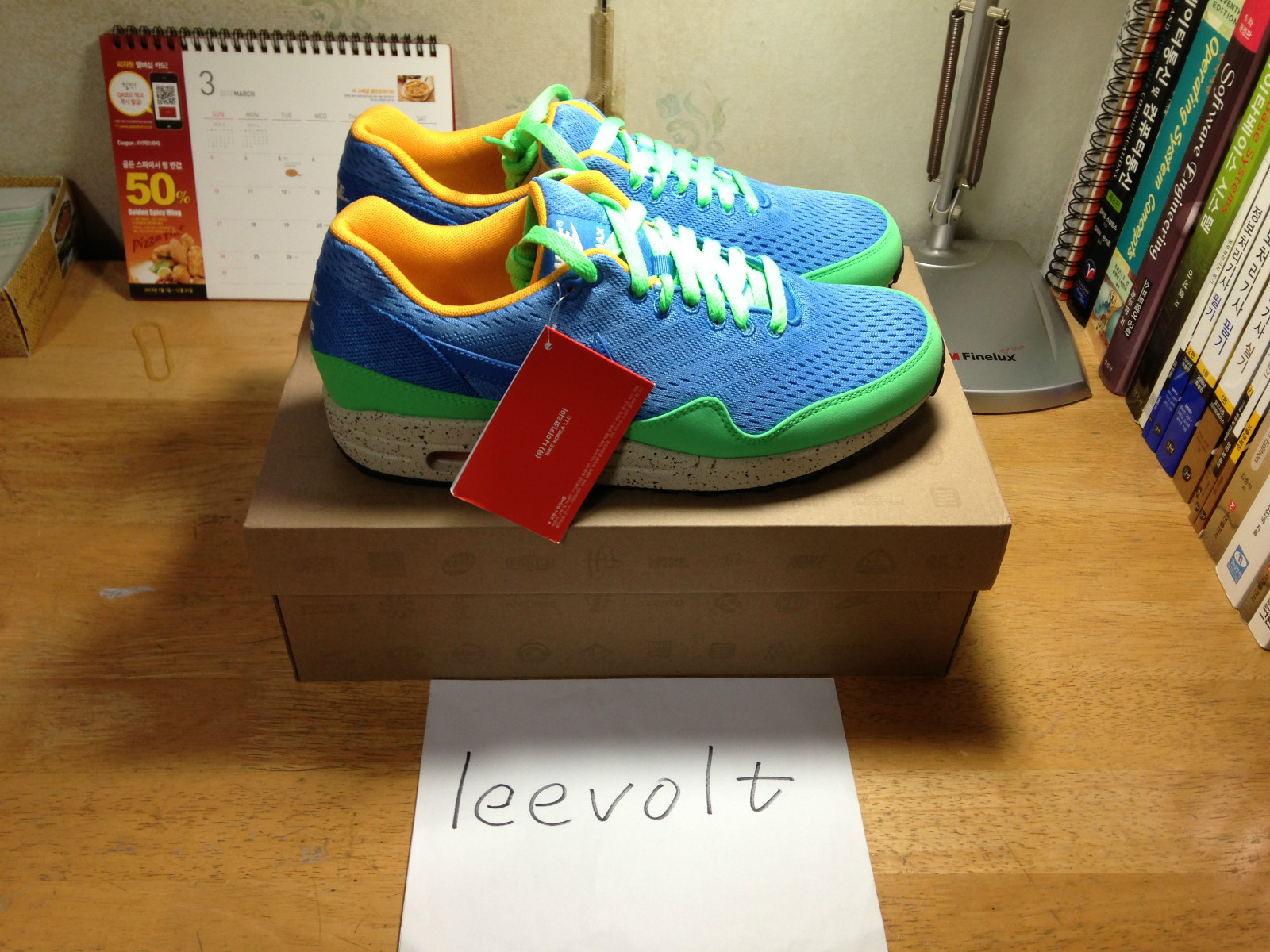 "new concept 39bab 6e67d Nike Air Max 1 – ""Beaches of Rio"" Available on Ebay"