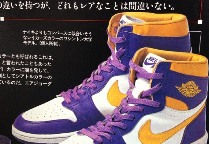 jordan 1 high lakers