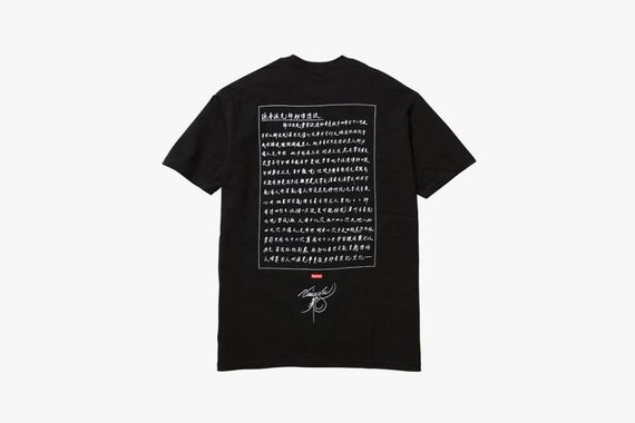supreme-bruce lee-capsule collection_11