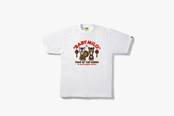 bape-year of the horse