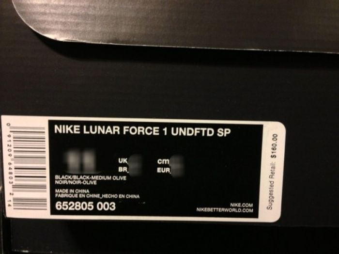 undftd-nike-lunar-force-11