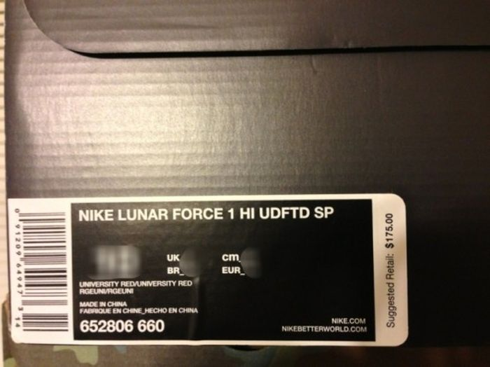 undftd-nike-lunar-force-17