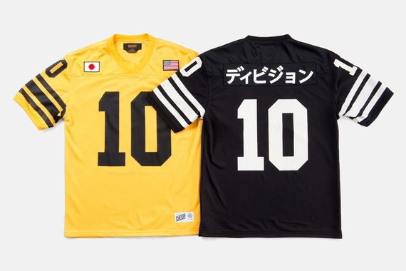 10 deep-ss14-far east collection_05