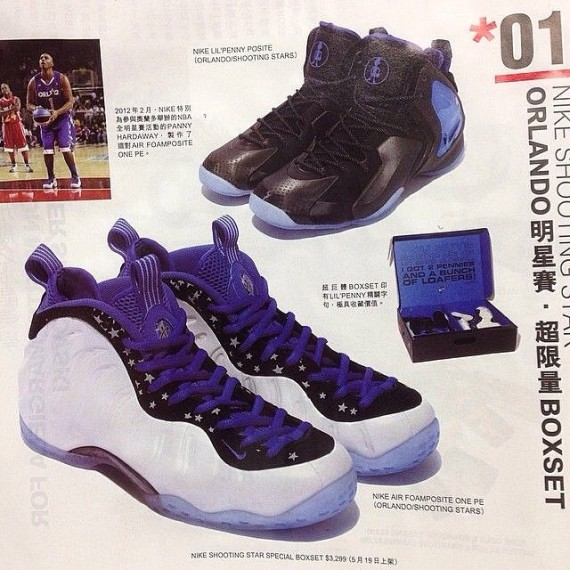 nike-penny-foamposite-orlando-pack-1-570x570