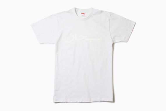 supreme-white-arabic-logo-tee-the-pool-1-960x640_result