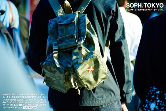 sophnet-15th anni lookbook_03