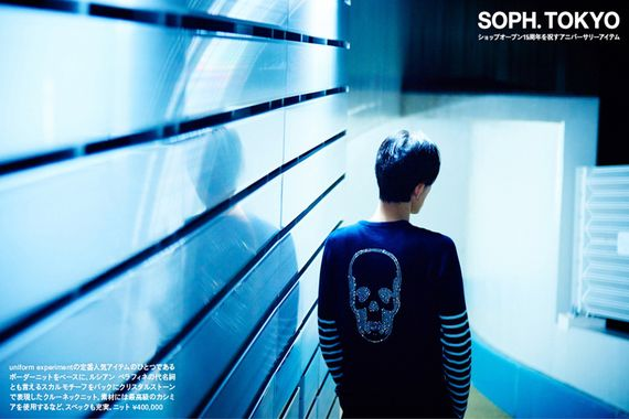 sophnet-15th anni lookbook_08