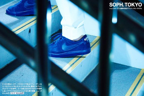 sophnet-15th anni lookbook_09