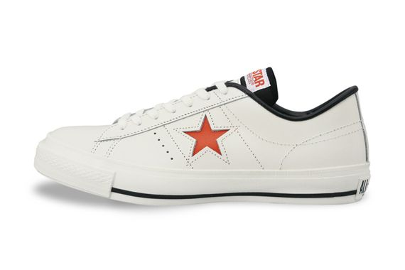 converse japan-one star j-white-green-orange