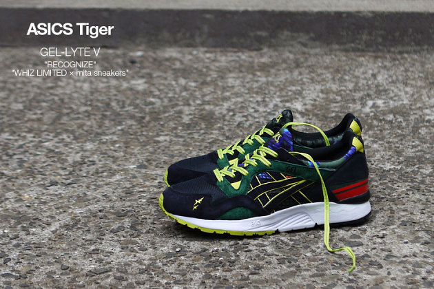 whiz-mita-asics-gel lyte 5-recognize