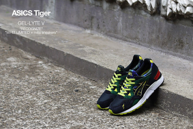 whiz-mita-asics-gel lyte 5-recognize_04