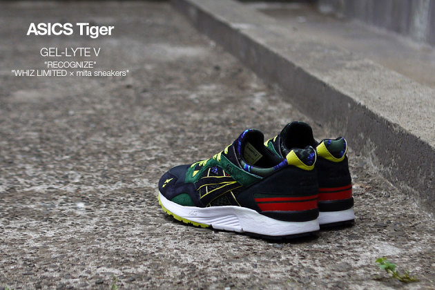 whiz-mita-asics-gel lyte 5-recognize_06