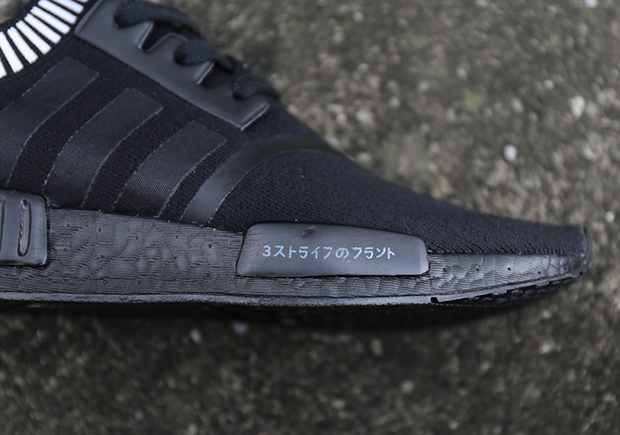 adidas-nmd-black-boost-japan-release-13