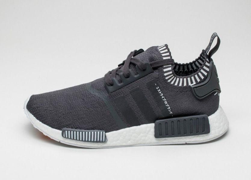 Adidas-NMD-Runner-PK-Solid-Grey