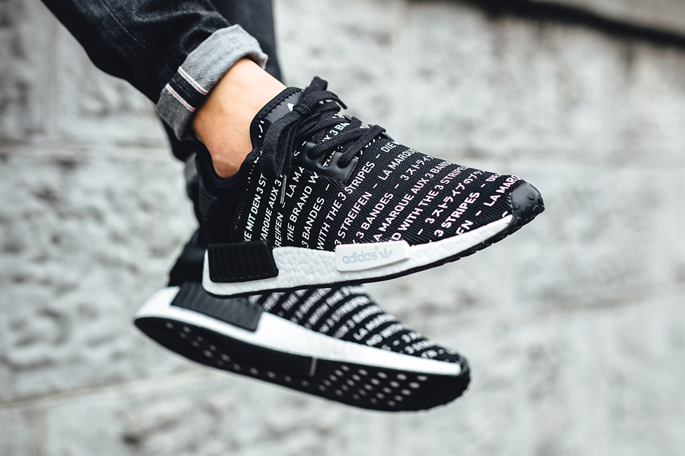 adidas-nmd-r1-brand-with-the-three-stripes