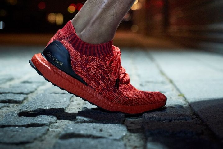 adidas-ultra-boost-uncaged-color-boost_02