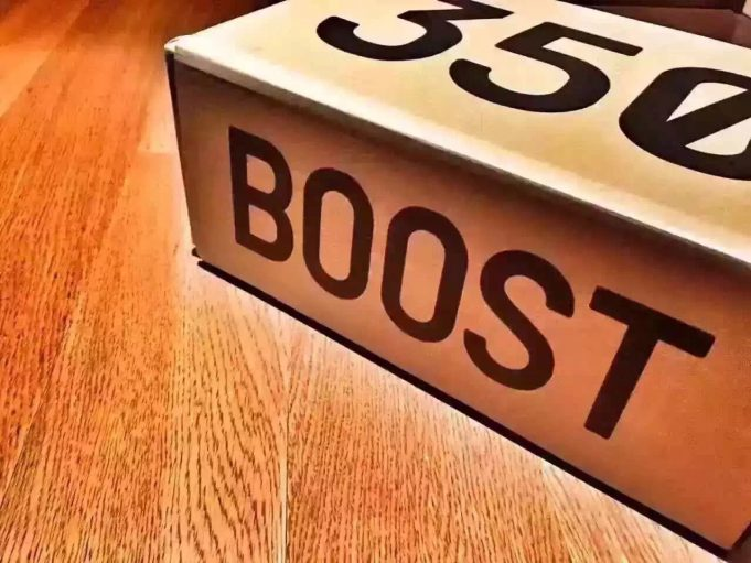 adidas-yeezy-350-boost-new-box-3-681x511