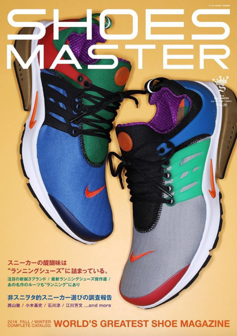 beams-nike-air-presto-2