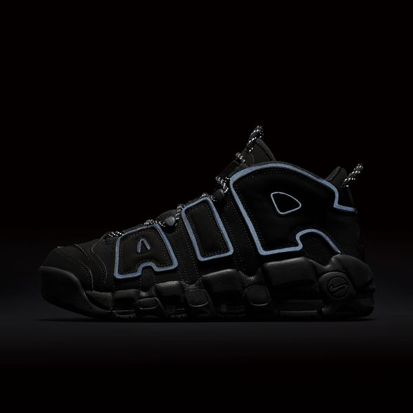 nike-air-uptempo-3m-pippen