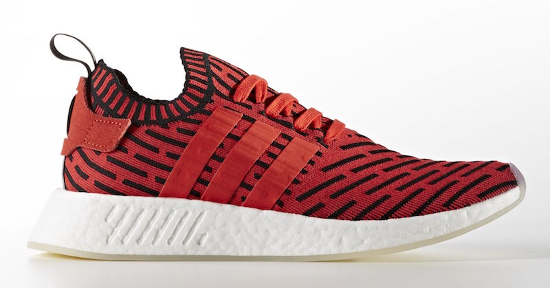Adidas nm d r 2 size 9 (Clothing \\ u0026 Shoes) in Fremont, CA