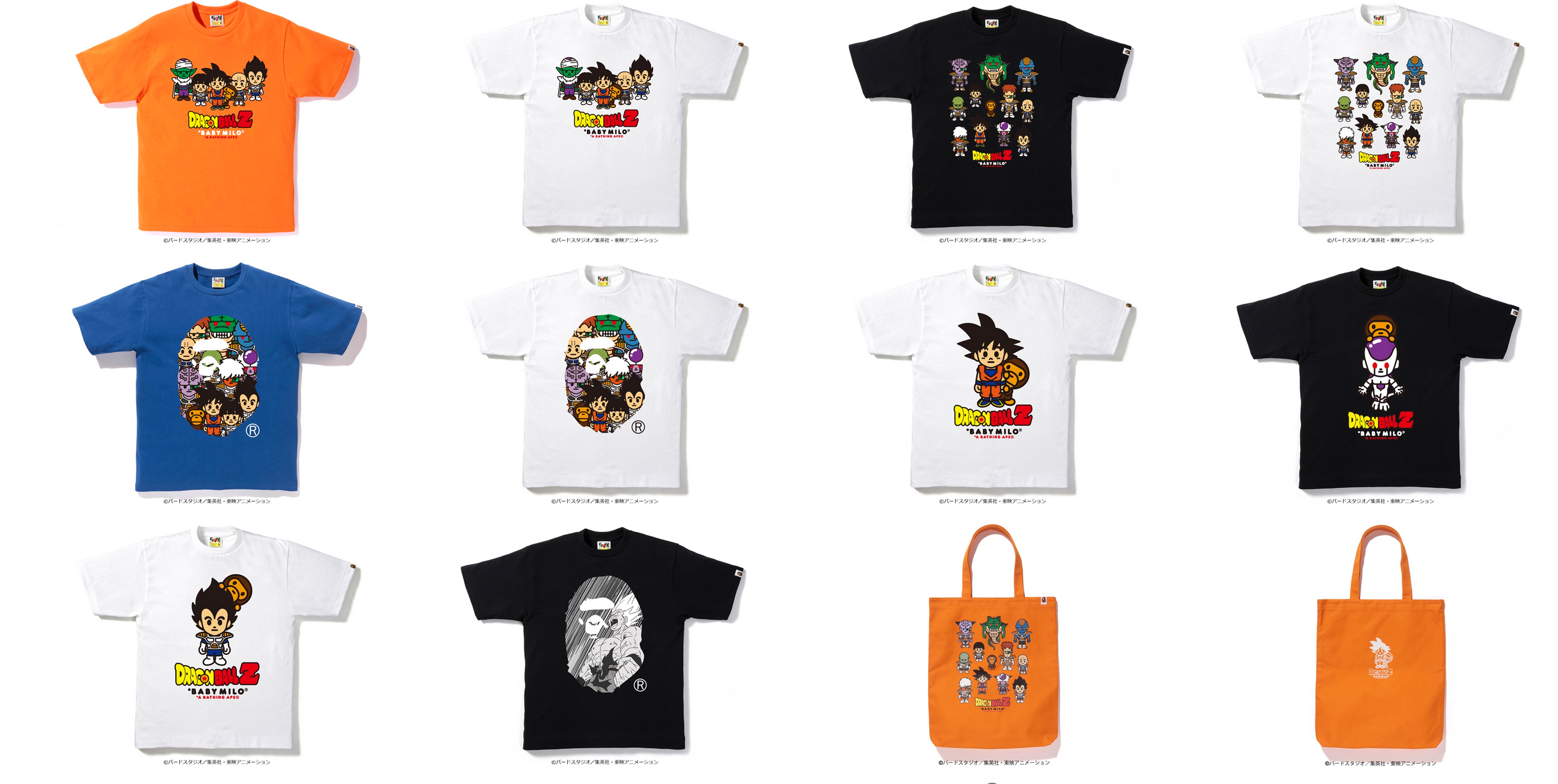 5cc453aa Items will be available for purchase at all A BATHING APE® stores in Japan  from December 9th. TAGS; A Bathing Ape · Bape · Dragon Ball X · Dragon Ball  z