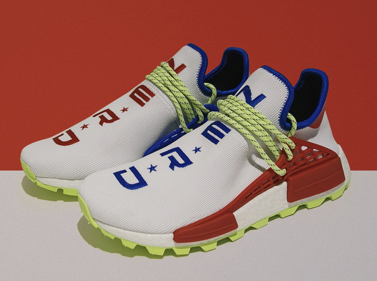 677576c84 Pharrell Wiliams and adidas Originals continue their run in 2018 with  another NMD releasing later this year. The NMD features a White