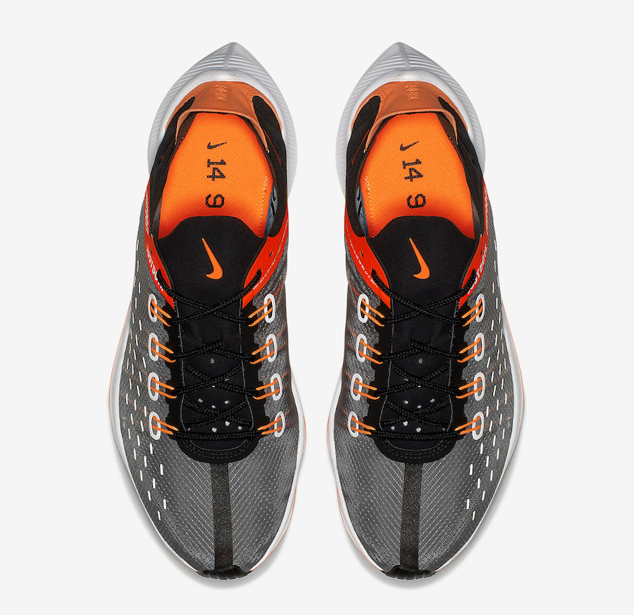 nike expx14 quotjust do itquot release info
