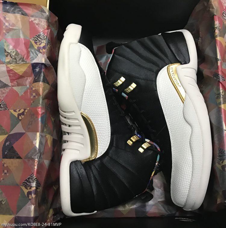 chinese new 12s Shop Clothing \u0026 Shoes